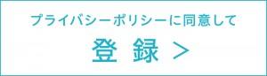 g8_banner
