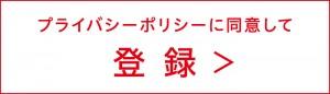 gg_banner